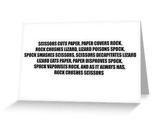 Rock, Paper, Scissors, Lizard, Spock Greeting Card