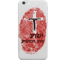 Jesus the Savior iPhone Case/Skin