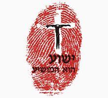 Jesus the Savior Unisex T-Shirt