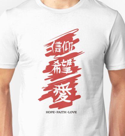 Hope Faith Love. Kanji. Unisex T-Shirt