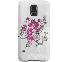 Faith. Kanji. Samsung Galaxy Case/Skin