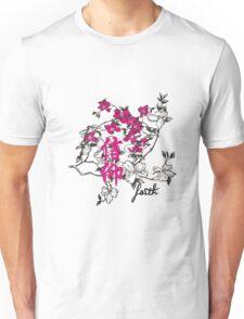 Faith. Kanji. Unisex T-Shirt