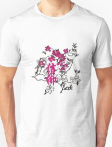Faith. Kanji. T-Shirt