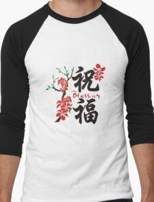 Blessing. Kanji. Men's Baseball ¾ T-Shirt
