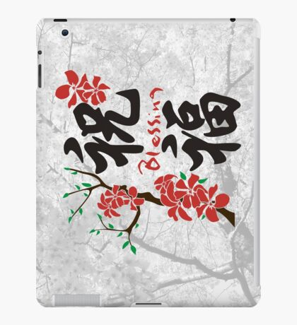 Blessing. Kanji. iPad Case/Skin