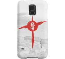 Salvation. Kanji. Samsung Galaxy Case/Skin