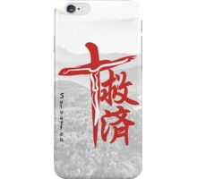 Salvation. Kanji. iPhone Case/Skin