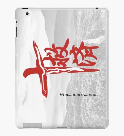 Salvation. Kanji. iPad Case/Skin