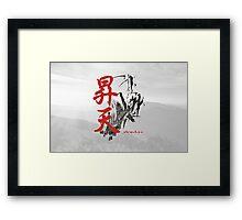 Ascension. Kanji. Framed Print