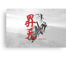 Ascension. Kanji. Canvas Print