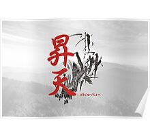 Ascension. Kanji. Poster