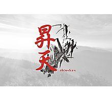 Ascension. Kanji. Photographic Print