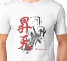 Ascension. Kanji. Unisex T-Shirt