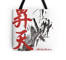 Ascension. Kanji. Tote Bag