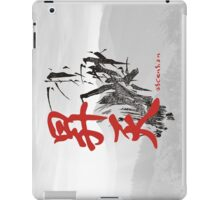 Ascension. Kanji. iPad Case/Skin