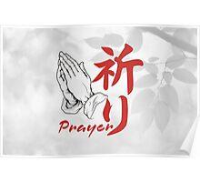 Prayer. Kanji. Poster