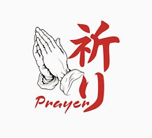 Prayer. Kanji. Unisex T-Shirt