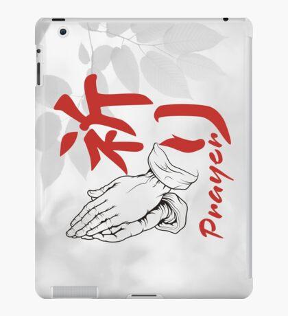 Prayer. Kanji. iPad Case/Skin