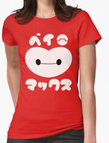 Baemax (JP) · ベイマックス Womens Fitted T-Shirt
