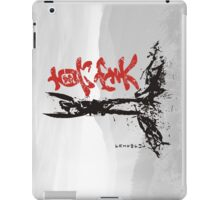 Faithful. Kanji. iPad Case/Skin