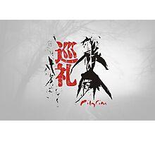 Pilgrim. Kanji. Photographic Print