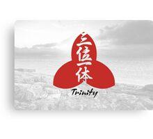 Trinity. Kanji. Canvas Print