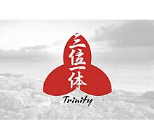 Trinity. Kanji. Photographic Print
