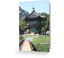 Palace Grounds Greeting Card