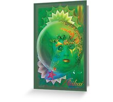 Aliikai the Coral Queen Greeting Card