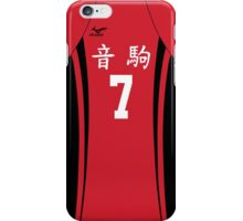 Inuoka's Jersey iPhone Case/Skin