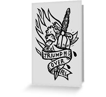 Dagger and Heart - Black Greeting Card