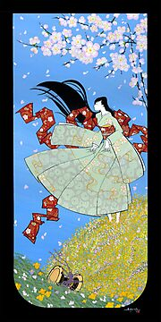 Japanese Woman - Spring by Saing Louis