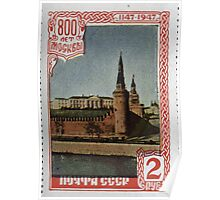 800th anniversary of Moscow Soviet Union stamp series 1947 Stamp of 1175 USSR Poster