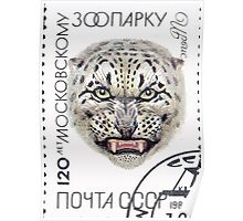 120th anniversary of Moscow Zoo Soviet Union stamp series 1984 CPA 5478 USSR Poster