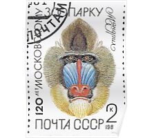 120th anniversary of Moscow Zoo Soviet Union stamp series 1984 CPA 5476 USSR Poster
