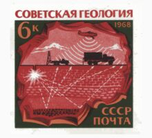 The Soviet Union 1968 CPA 3682 stamp Controlled Explosion at Reflection Seismology and Aeromagnetic Survey_png USSR One Piece - Short Sleeve