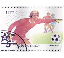 1990 FIFA World Cup stamps of the Soviet Union‎ 1990 CPA 6208 USSR Poster