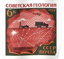 The Soviet Union 1968 CPA 3682 stamp Controlled Explosion at Reflection Seismology and Aeromagnetic Survey USSR Poster
