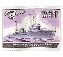 Navy of the Soviet Union stamp series CCCP 19821982 CPA 5336 USSR Poster