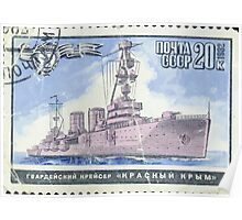 Navy of the Soviet Union stamp series CCCP 19821982 CPA 5337 USSR Poster