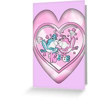 Little Frogs In Love Greeting Card