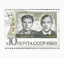 Soyuz program stamp series The Soviet Union 1969 CPA 3811 stamp Vladimir Shatalov and Aleksei Yeliseyev Soyuz 8 cancelled high resolution USSR Baby Tee