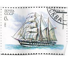 Sailing ships of the Soviet Union stamp series 1981 1981 Баркентина Вега USSR Poster