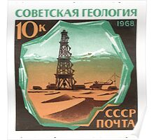 The Soviet Union 1968 CPA 3683 stamp Oil Derrick and Geological Survey Camp in the Desert USSR Poster