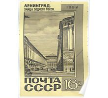 Russian Architecture series The Soviet Union 1968 CPA 3718 stamp Architect Rossi Street Carlo Rossi 1828 1832 Saint Petersburg USSR Poster