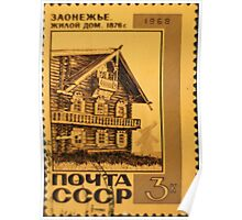 Russian Architecture series The Soviet Union 1968 CPA 3713 stamp House of Oshevnev 1876 Zaoneje Kizhi Memorial Estate Karelia cancelled USSR Poster