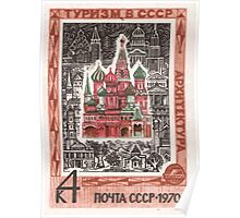 Foreign Tourism series in The Soviet Union 1970 CPA 3937 stamp Architecture Saint Basils Cathedral Red Square Moscow USSR Poster