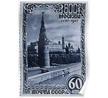 800th anniversary of Moscow Soviet Union stamp series 1947 Stamp of 1171 USSR Poster