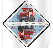 Automobiles stamp series of The Soviet Union 1971 CPA 3999 stamp BelAZ 540 Tipper Truck tete beche USSR Poster