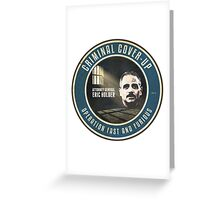 Fast And Furious Cover Up Greeting Card